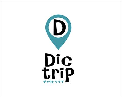 dictrip_logo