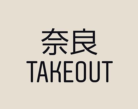 nara_takeout_logo